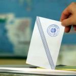 Ομαλά ξεκίνησε η εκλογική μάχη
