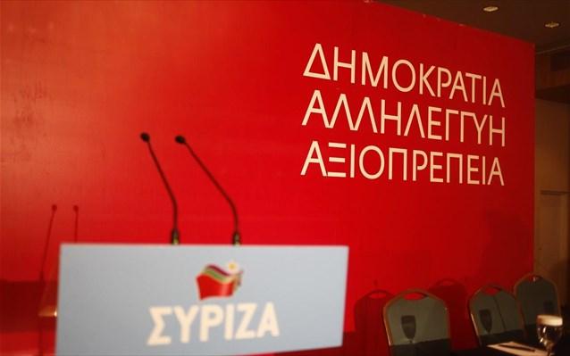 ΣΥΡΙΖΑ: Η εντολή του ελληνικού λαού πυξίδα στις διαπραγματεύσεις