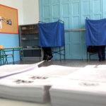 Πολιτικές εξελίξεις και σενάρια εκλογών