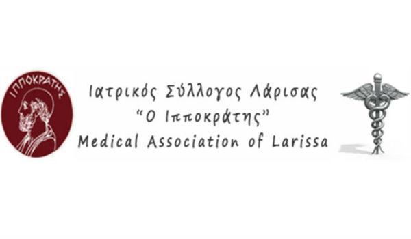 ΙΣΛ: «Ψέμα» ότι υπάρχουν «κέρδη» σε νοσοκομεία