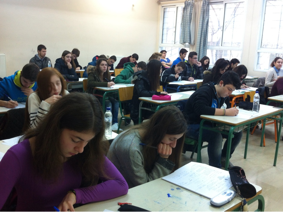 Μαθητικοί διαγωνισμοί το Σάββατο στη Λάρισα