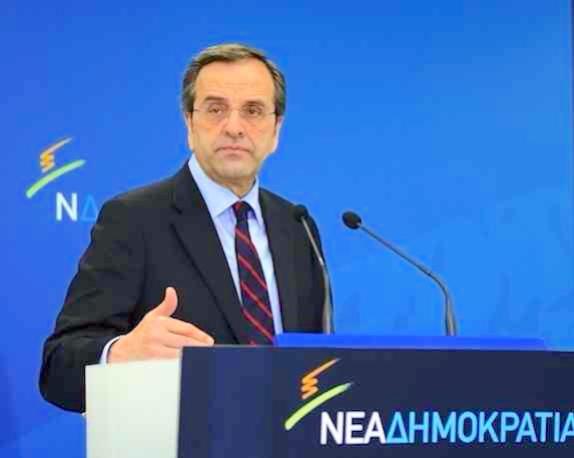 Σαμαράς: «Ναι» – υπό προϋποθέσεις – σε συνεννόηση με τον ΣΥΡΙΖΑ