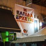 Πρωτιά ΣΥΡΙΖΑ με 8,4% στο ν. Λάρισας