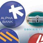 Τα σχέδια της κυβέρνησης για αλλαγές προσώπων σε τράπεζες και ΤΧΣ