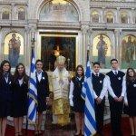 Λαρισαίοι μαθητές «πλημμύρισαν» τις εκκλησίες για τους Τρεις Ιεράρχες