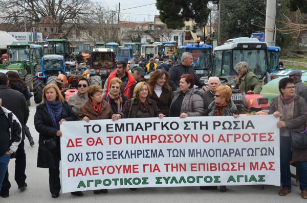 συλλαλητηριο μηλοπαραγωγοι Αγια 3