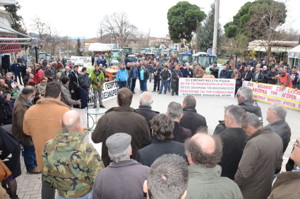 συλλαλητηριο μηλοπαραγωγοι Αγια 5