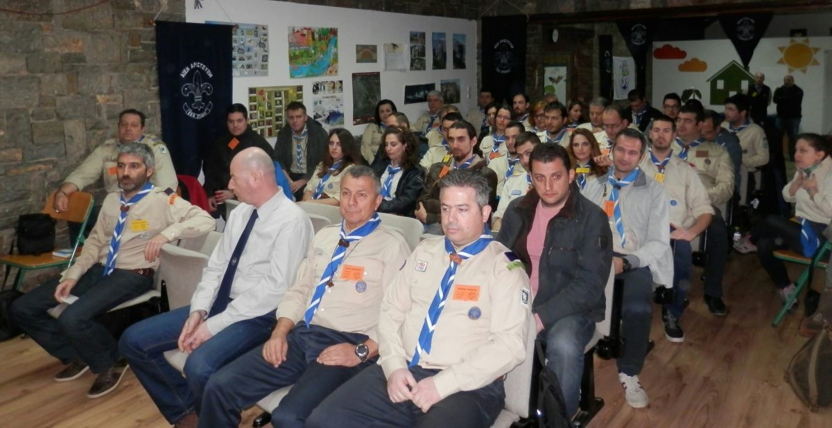 Η 36η Πανελλήνια Συγκέντρωση Παλαιών Προσκόπων στη Λάρισα