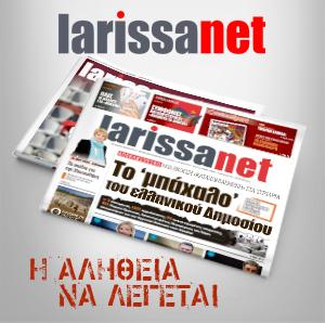banner LARISSANET68_small