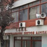 Εκλογές για νέο Δ.Σ. στο Εργατικό Κέντρο Λάρισας