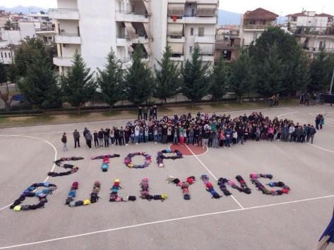 Ημερίδα στη Λάρισα για την πρόληψη της σχολικής βίας