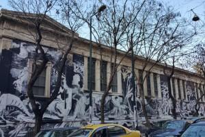 Γκράφιτι… Του Θωμά Μπεχλιβάνη