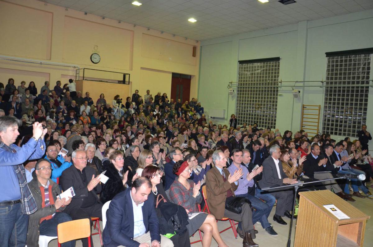 Εκδήλωση του Συλλόγου Γυναικών Συκουρίου