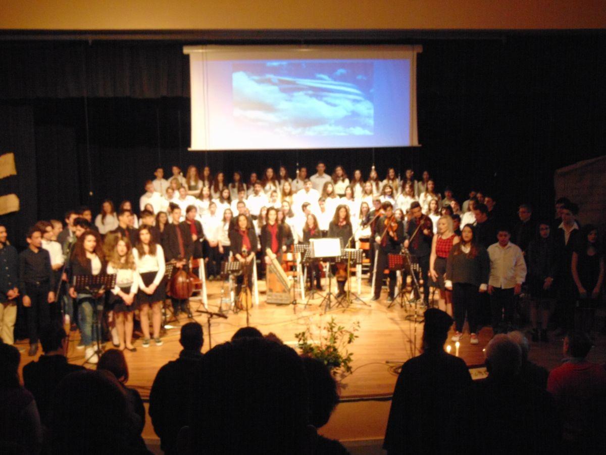 Αιτήσεις για εγγραφή μαθητών στο Μουσικό Σχολείο Λάρισας
