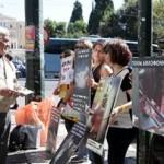 Πανελλαδική διαμαρτυρία κατά της κακοποίησης ζώων