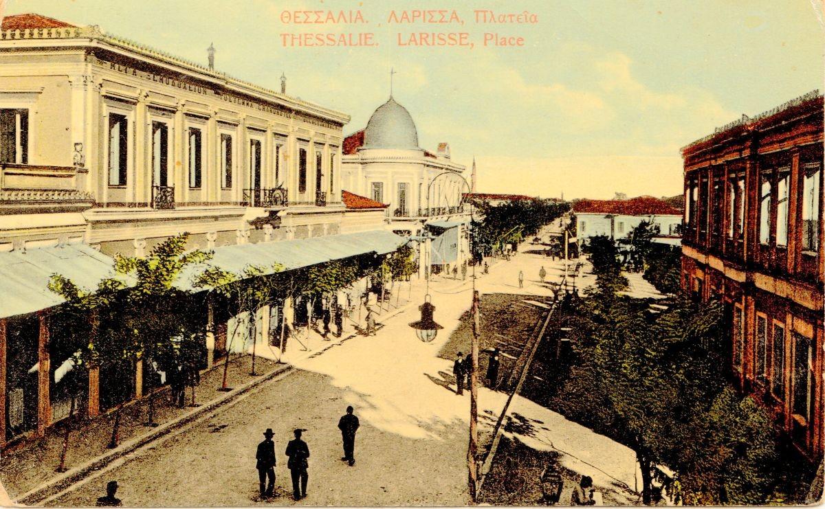 «Τα κτίρια της Κεντρικής Πλατείας και τα Δικαστήρια» (φωτ.)