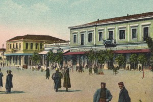 Το κέντρο  και οι πλατείες της Λάρισας. του Σταύρου Γουλούλη