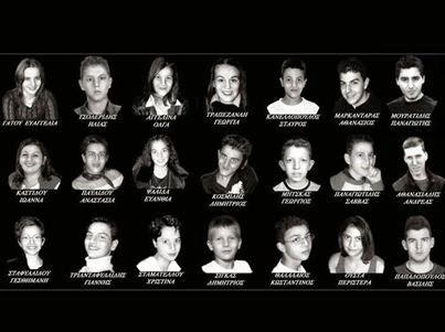 12 χρόνια από το δυστύχημα με τους 21 μαθητές