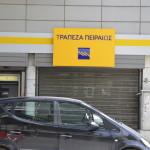"""Τράπεζα Πειραιώς: «Καμία επίπτωση για την οικονομική μας κατάσταση»"""""""