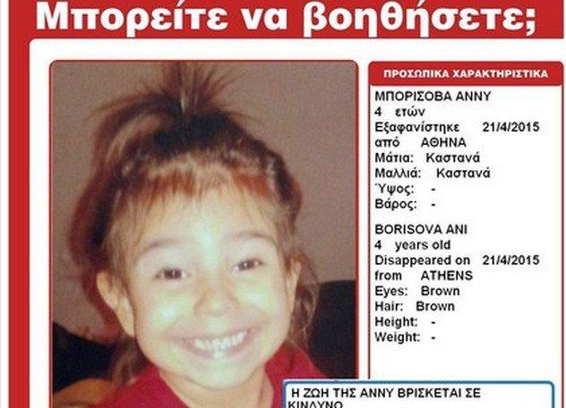 Νεκρή η 4χρονη Άννυ – Την σκότωσε ο πατέρας της