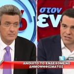 Τσίπρας: Θα πάω τη συμφωνία σε δημοψήφισμα