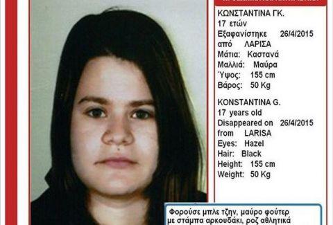 Συνεχίζονται οι έρευνες για την 17χρονη Κωνσταντίνα