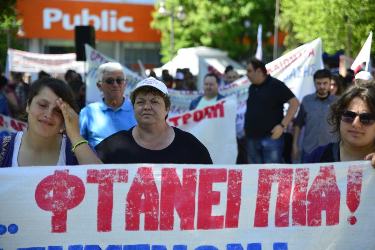 Πανεργατικό συλλαλητήριο από το ΕΚΛ στη Λάρισα