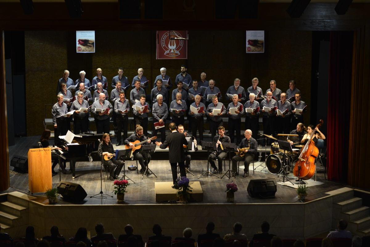 Ιταλικές μελωδίες από το Μουσικό Σύλλογο