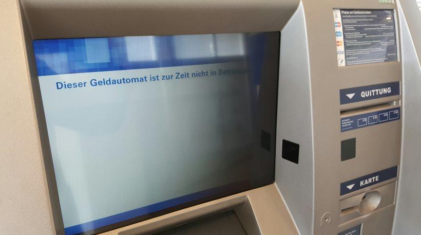 Απίστευτο: Άδειασαν τα ΑΤΜ από λεφτά στο Βερολίνο!