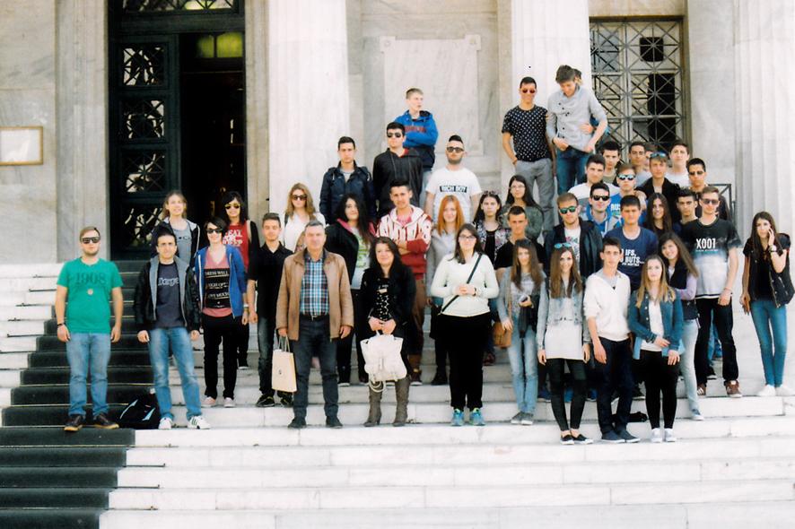 Σε Βουλή και Μουσεία μαθητές του Μακρυχωρίου