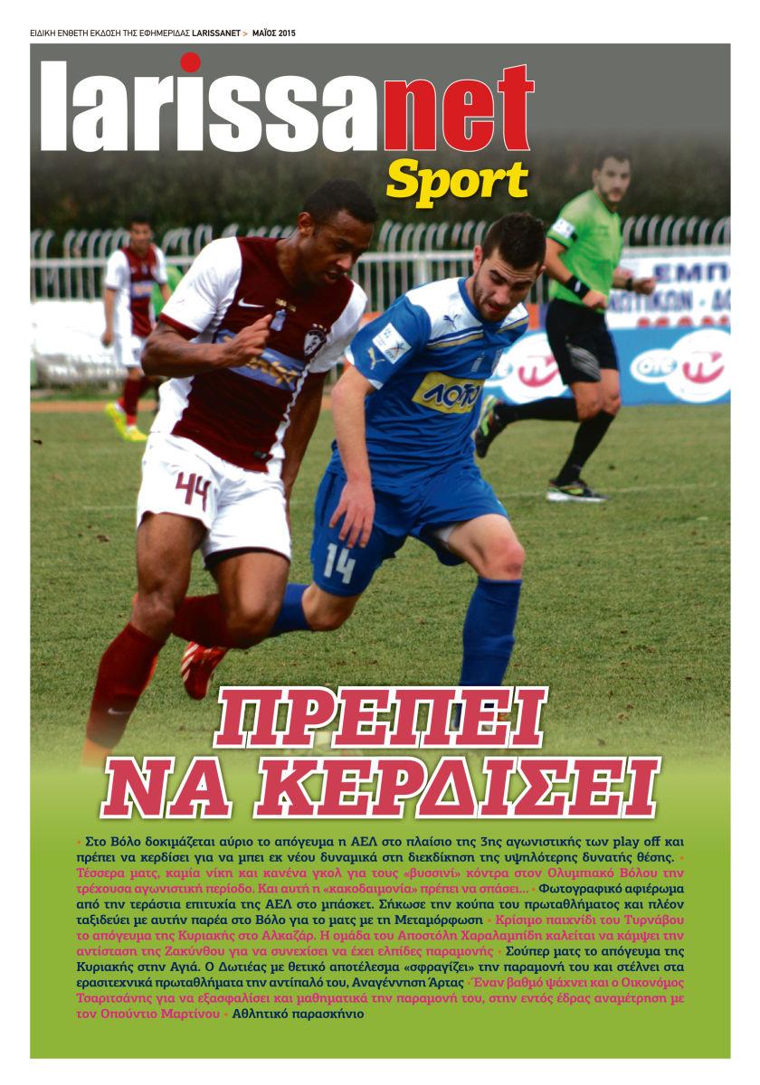 17_sport-1h.indd