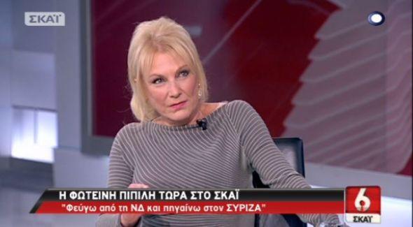 Πιπιλή: Φεύγω από τη ΝΔ και πάω στον ΣΥΡΙΖΑ (ΒΙΝΤΕΟ)