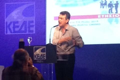 Τι είπε ο Γ. Κωτσός στο συνέδριο της ΚΕΔΕ