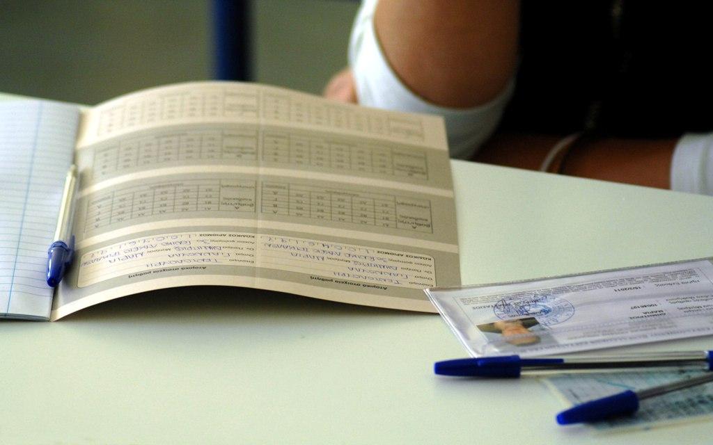 Προς νέο σύστημα εισαγωγής στα Πανεπιστήμια