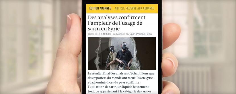 Καινοτομία από τη Le Monde