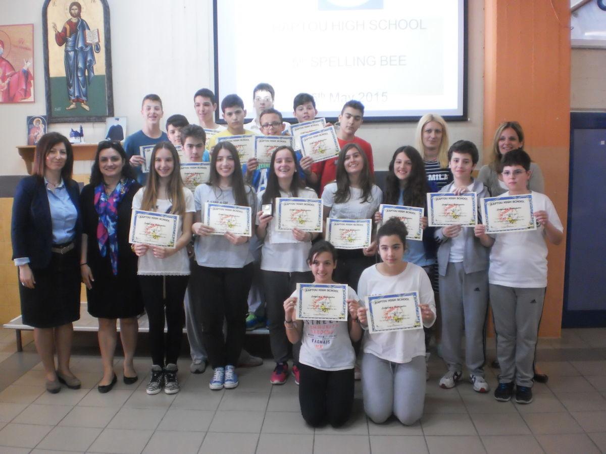 5ος Διαγωνισμός Spelling Bee στο Γυμνάσιο Μ. Ράπτου