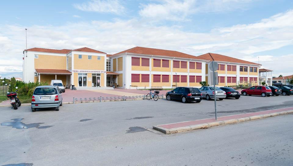 Το Τμήμα Διοίκησης Επιχειρήσεων ΤΕΙ Θεσσαλίας για τη συγχώνευση με το Πανεπιστήμιο
