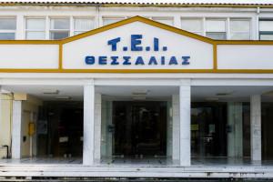 Η κατάργηση των ΤΕΙ Θεσσαλίας και Στερεάς Ελλάδας