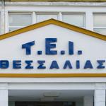 Σεμινάριο στο ΤΕΙ Θεσσαλίας με αντικείμενο τις υπερτροφές