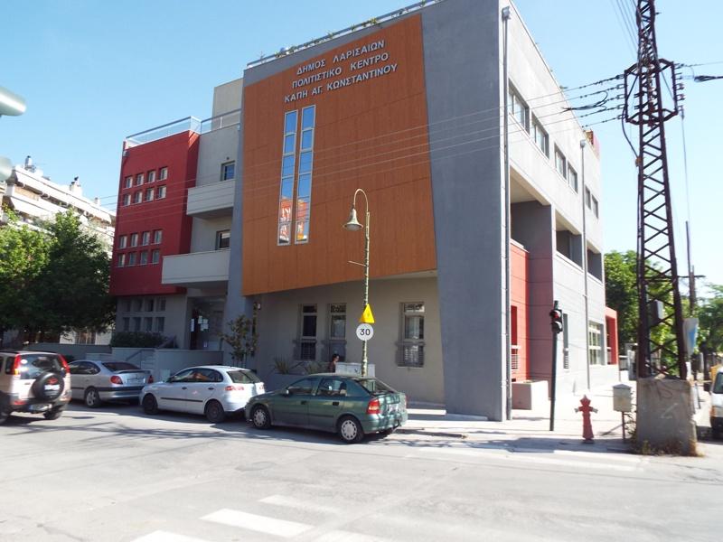Εγκαινιάζεται το νέο Δημοτικό Πολυιατρείο Δήμου Λαρισαίων