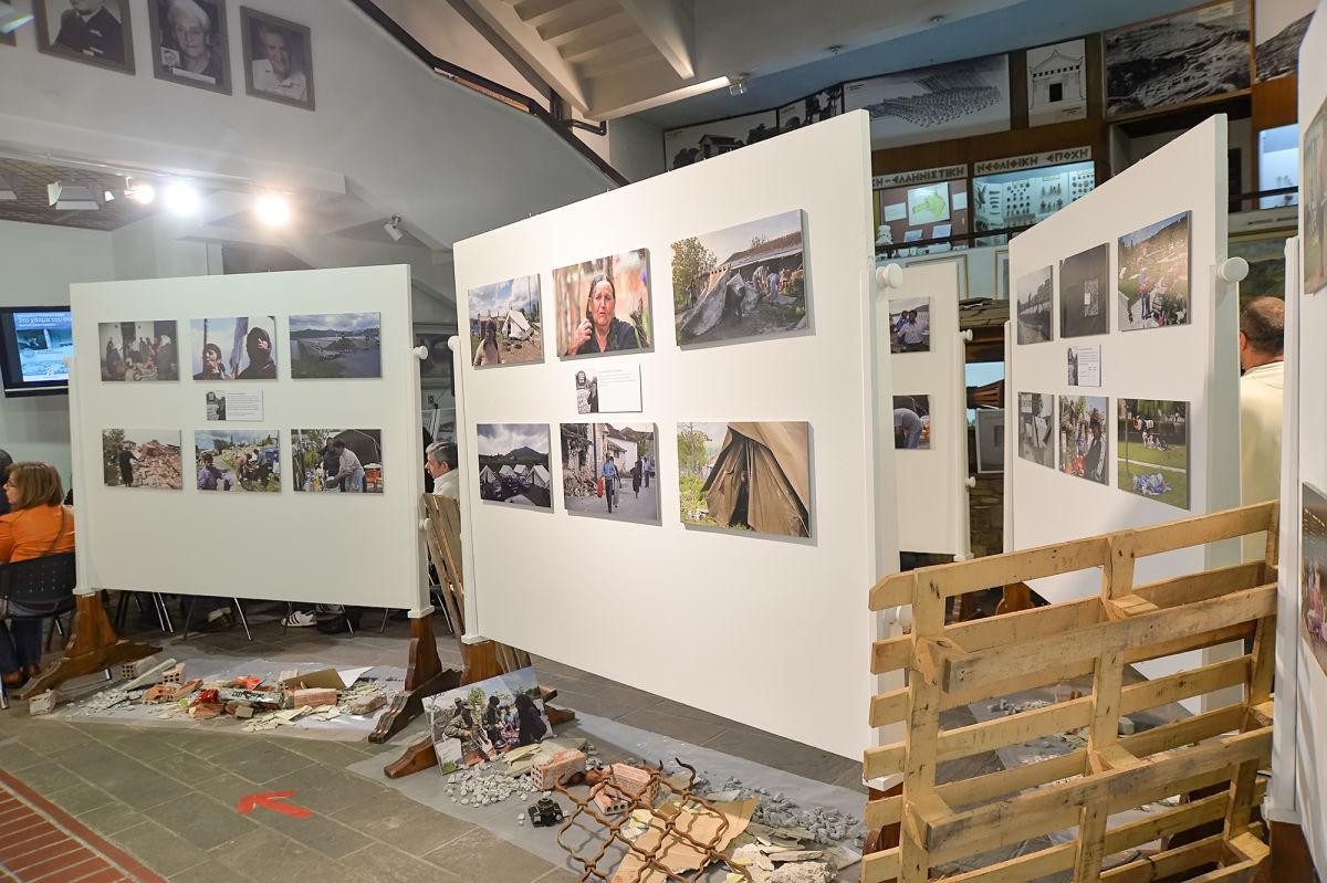 «Κοζάνη-Γρεβενά 1995: Στο χάσμα του σεισμού»