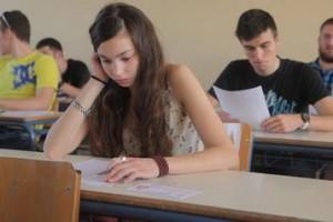 Οδηγός για τις πανελλαδικές εξετάσεις – Αναλυτικά το πρόγραμμα