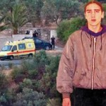 Νέα τροπή στην υπόθεση των τριών ληστών στη Νέα Αγχίαλο