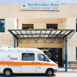 17 νέα ασθενοφόρα στο ΕΚΑΒ Θεσσαλίας
