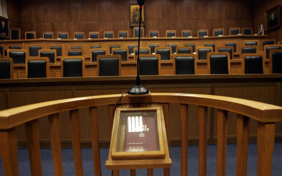 Ποινική δίωξη στους επικεφαλής του ΟΕΕΚ της περιόδου 2005