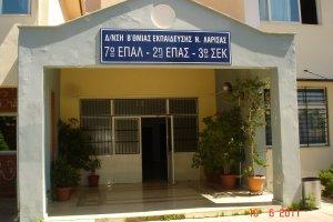 Επιτυχίες μαθητών 7ου ΕΠΑΛ Λάρισας στις Πανελλαδικές (ΟΝΟΜΑΤΑ)