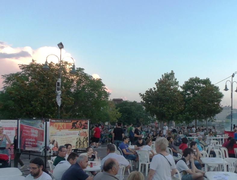 Σήμερα το Εργατικό Φεστιβάλ ΚΚΕ-ΚΝΕ στη Λάρισα