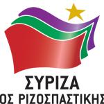 ΣΥΡΙΖΑ Λάρισας: Ο φόβος νικήθηκε