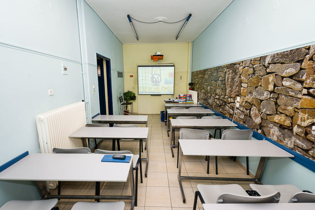 Κάλεσμα εκπαιδευτικών για το Κοινωνικό Φροντιστήριο