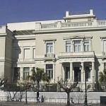 3 θέσεις εργασίας στο Μουσείο Μπενάκη